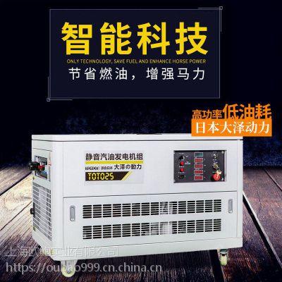 装修公司用25KW汽油发电机