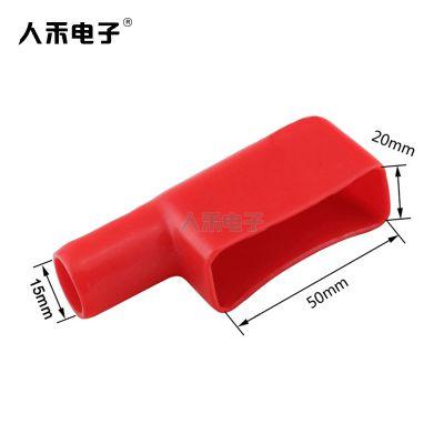 人禾电子PVC供应旗形电动车电瓶正负极阻燃端子绝缘端子保护套