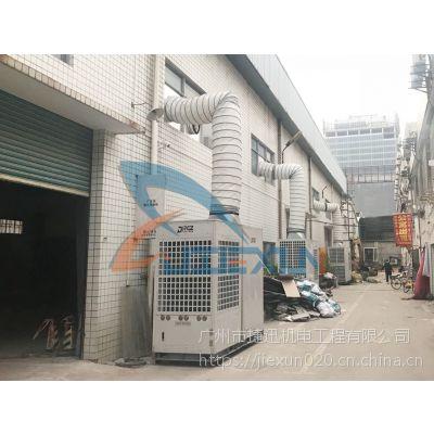 重阳节中国老年节铝帐篷户外活动空调,发电机捷讯机电出租