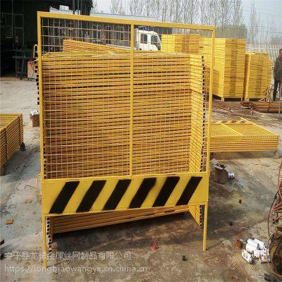 地铁工程建设栏杆 中铁施工定制护栏 新农村施工围栏