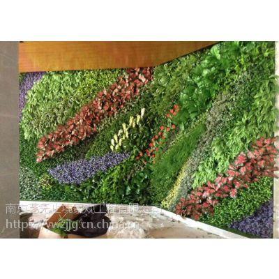 绿植墙,仿真绿植墙。鲜花布置,草坪批发,阻燃花草 江苏碳纤维