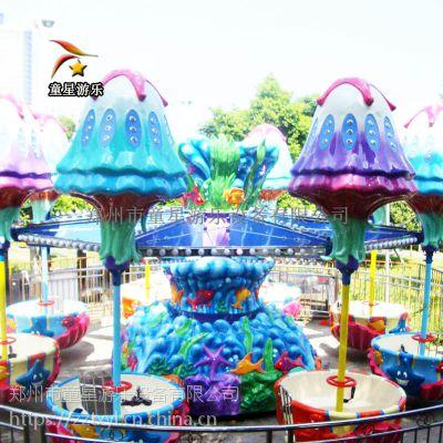 南宁广场新型儿童游乐设备逍遥水母新奇快乐