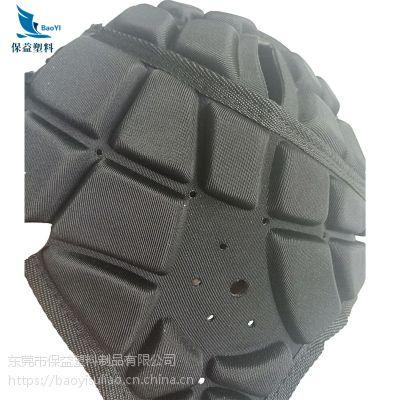 防震垫EVA eva防震防滑垫