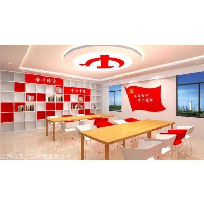上海展览公司、上海会展公司、上海展览工厂,请来上海祥泰展览