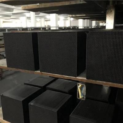 空气处理用蜂窝活性炭-蜂窝活性炭使用周期-蜂窝活性炭
