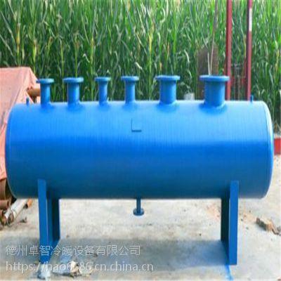 百朗厂家定制空调系统专用不锈钢分水器集水器