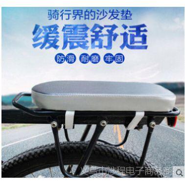 自行车坐垫载人 山地车后货架座垫 带人舒适鞍座 儿童后座垫配件