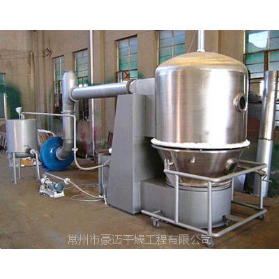 硫酸铜 晶体 烘干 沸腾干燥设备