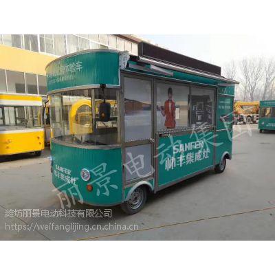 大众复古美食车多功能美食车流动售货车
