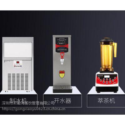 深圳奶茶设备采购清单厂家直销