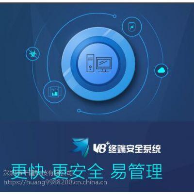正版金山V8+终端安全系统V8.5毒霸网络版杀毒软件!