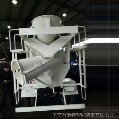 混凝土搅拌运输车搅拌容积4立方 大型工地用混凝土运输车