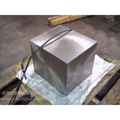 供应优质的ADC12压铸铝合金 多用途铝锭