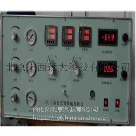 中西DYP 微量硫分析仪 型号:HY01-HC-3库号:M345054
