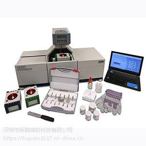 英国GEN3沾锡天平MUST System 3可焊性测试仪 衡鹏供应