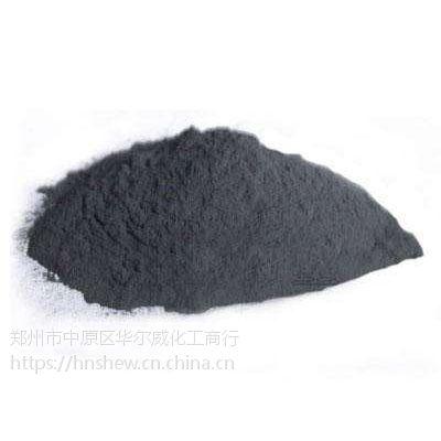 郑州石墨粉 厂家批发 耐火材料 导电材料 耐磨润滑材料