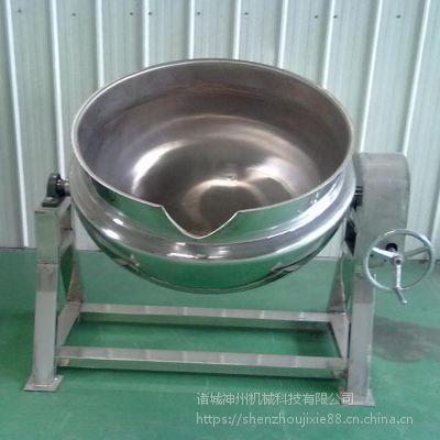 商用大型厨房设备食品蒸煮锅 全不锈钢材质蒸汽夹层锅