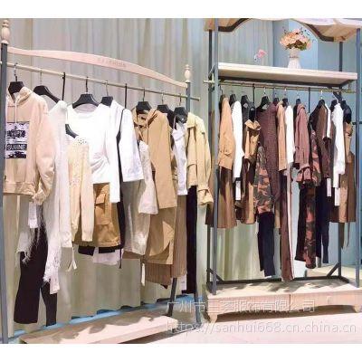 米可夏装品牌折扣尾货女装走份批发一手货源不挑款女装品牌剪标
