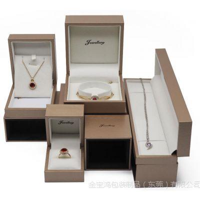 盒中盒 多重包装 高档礼品首饰盒 厂家批发 来电定制 戒指手镯吊坠项链手链