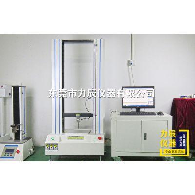 全自动玻璃压边试验机 手机钢化膜盖板压边测试仪