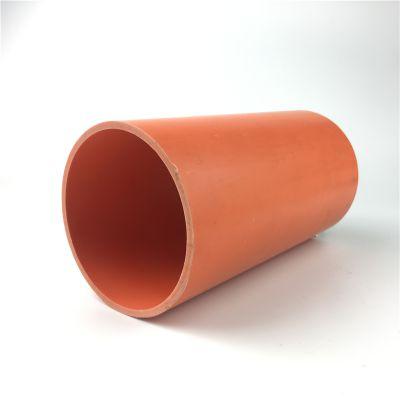 陕西中财CPVC电力管 西安市政通讯电缆保护套管 复合塑料电线套管 160橘红色线管厂家直销