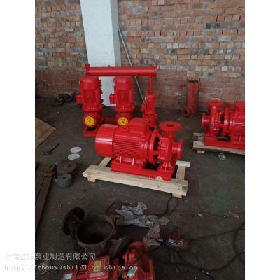 G-L新标消防泵XBD8.0/10-G-L国标消火栓泵现货,上海单级消防泵