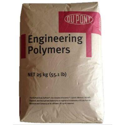 玻纤增强进口PA66美国杜邦HTN51G35耐高温 抗冲击 耐磨尼龙加纤原料