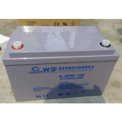 光宇蓄电池GFM-600AH尺寸及价格是多少