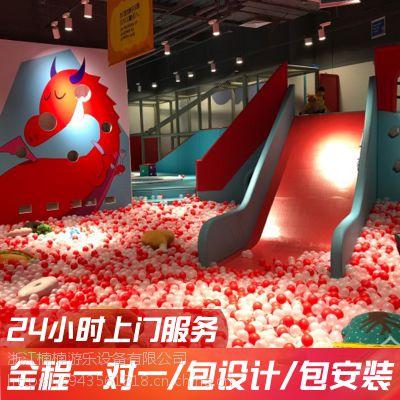 四川资阳超级大蹦床设备公司、凉山大型户外儿童乐园设备厂家 室内主题大球池价格