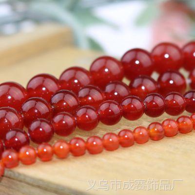 天然红玛瑙散珠 红玉髓圆珠子巴西5A级精鸽血红DIY手串红玛瑙圆珠