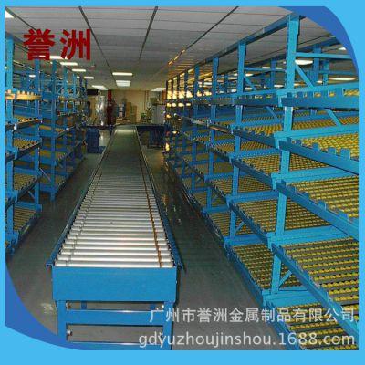 广州誉洲厂家制造 标准中型仓储货架 不锈钢中型仓储货架 订制型