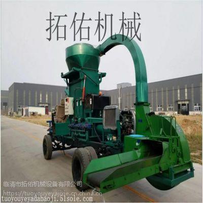 拓佑供应高粱杆木屑刨花全自动铡草粉碎压块一体机