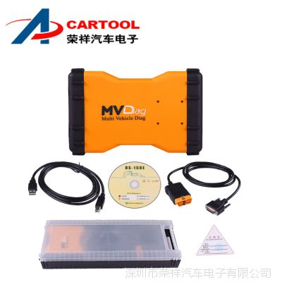 MVDiag Diagnostic Tool with software 2014R2/R3 不带蓝牙胶盒