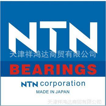 NTN正品轴承 6003ZZ 电机专用轴承   日本NTN轴承