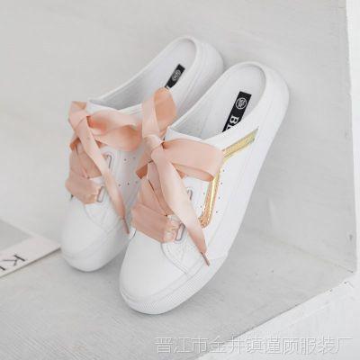 透气鞋新款女2018子女百搭裙子半托孕妇鞋韩版夏季夏配小白的新