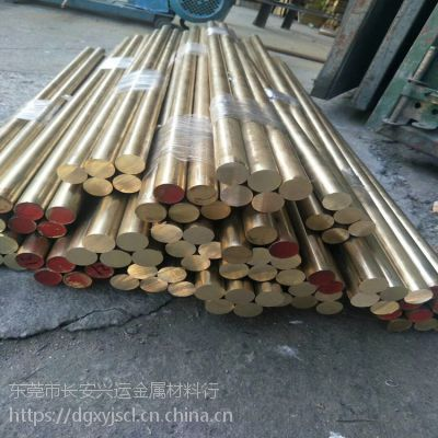 C3604国标铆料黄铜方棒 定做非标黄铜圆棒φ9.0 10 11 12 13 15mm
