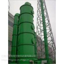 脱硫塔内壁耐酸碱防腐施工-技术领先、品质保证