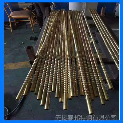 现货直销大口径黄铜管 异型铜管 铜线保材质