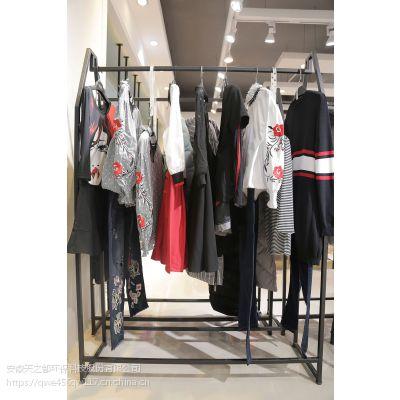 佳人苑北京大码尾货服装批发市场 品牌折扣女装货源视频尾货紫色半身裙