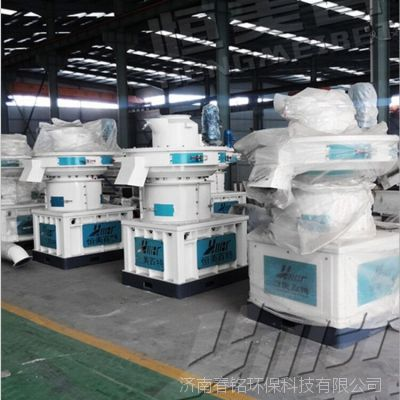 山东生物质颗粒成型设备厂家 农作物秸秆制粒机 烘干机