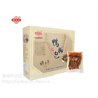 供应鸭脚包礼盒宣城特产水阳三宝水阳徐立平真空包装50支一盒
