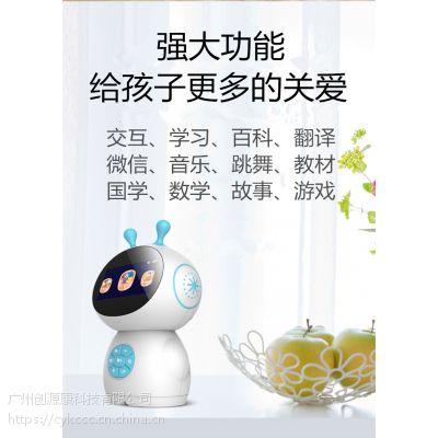 机器人 - 优质商品价格 - 百度爱采购