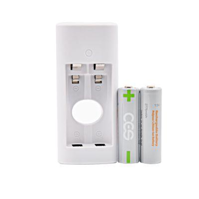 CES快充电池5号AA大电流大容量1.5V恒压输出循环1000次智能芯片五层保护高效节能
