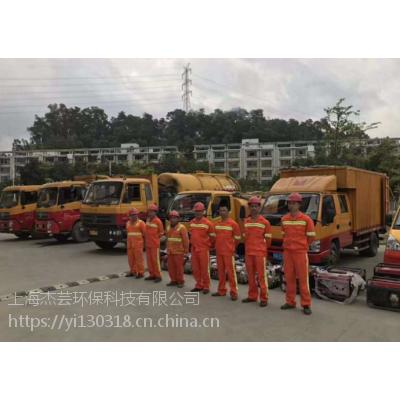 上海金山区枫泾环卫所抽粪 化粪池清理