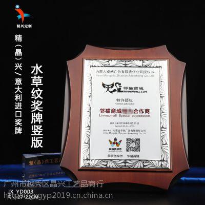 深圳广告公司授予网上商城奖牌 意大利进口优质木托牌 量大价更优