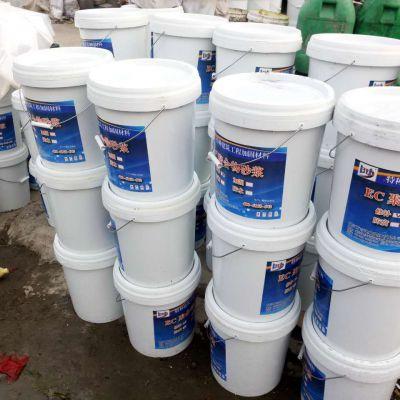 环氧树脂胶泥 环氧砂浆 山西厂家