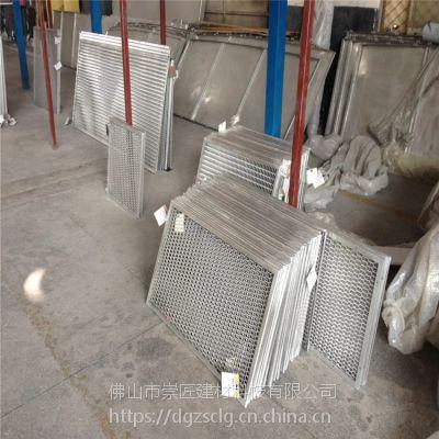 天花铝网板/外墙网板 广东崇匠铝建材批发