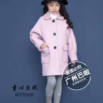 广州巴啦服饰2019年冬系列品牌童装折扣(童心贝妮)大衣