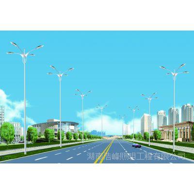 贵州遵义太阳能路灯批发 遵义路灯批发价格多少