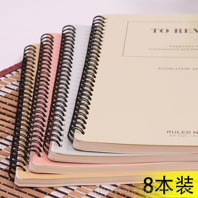 小清新笔记本文具B5加厚记事本子16K学生用一套高三创意